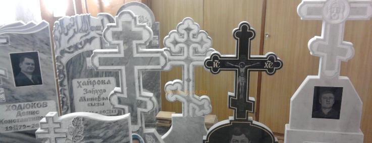 памятники с крестом