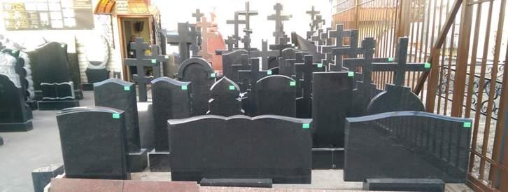 надгробные памятники москва