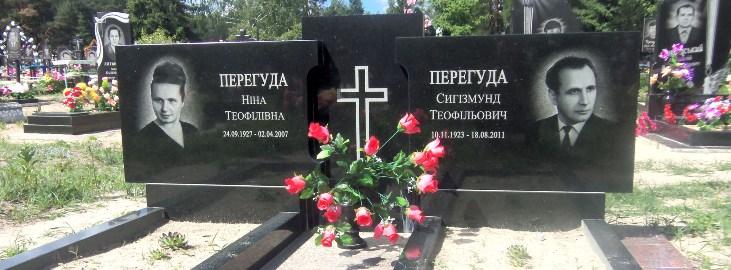 памятник на могилу заказать в Москве