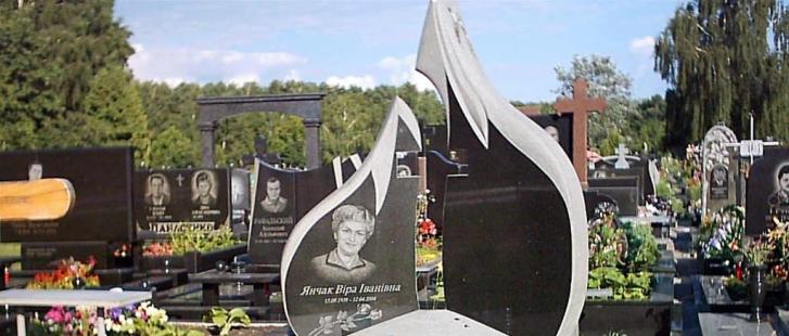 памятники и надгробия москва