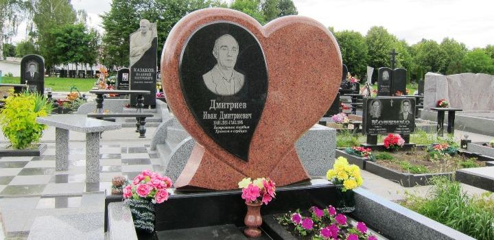 ритуальные памятники москва
