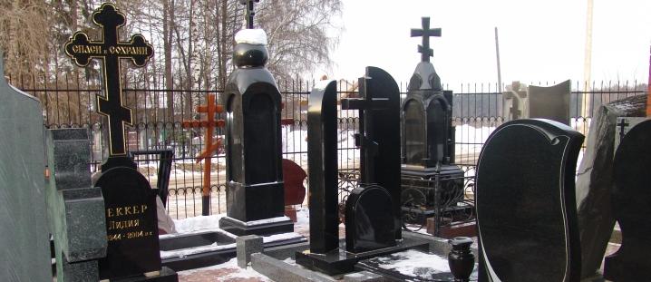 ритуальные памятники надгробия