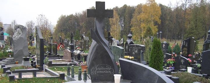 стоимость памятника на могилу