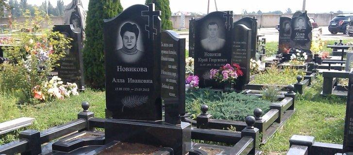 стоимость памятника на кладбище