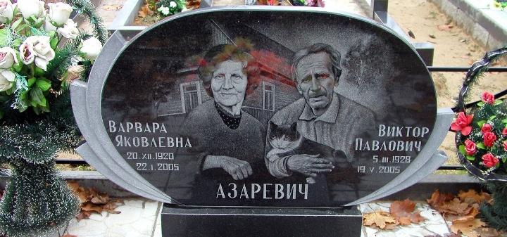 Заказать и купить памятник метро Борисово