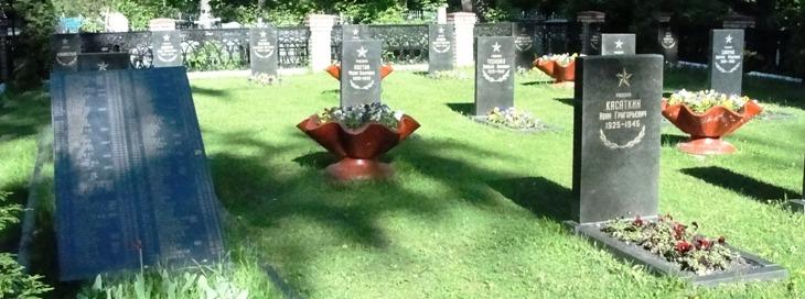 Заказать памятник на Люблинское кладбище