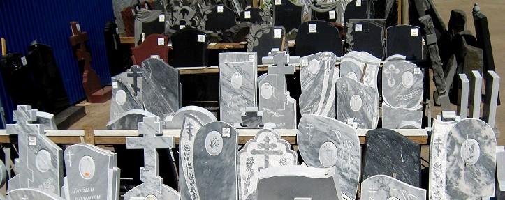 Заказать памятник на могилу в Росторгуево