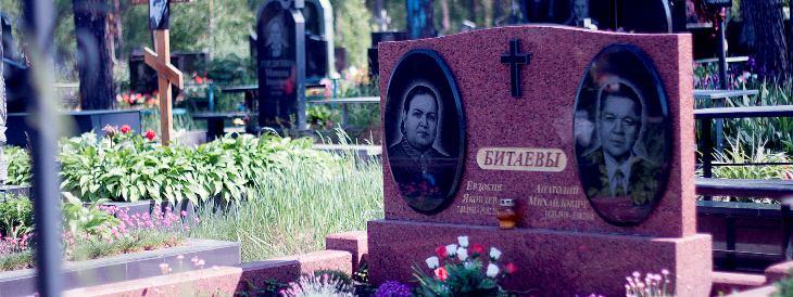 Заказать и купить памятник кладбище Лыткарино