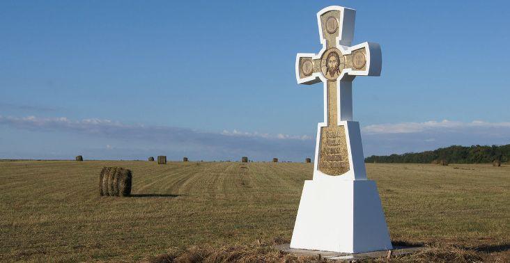 Крест на могилу из мозайки