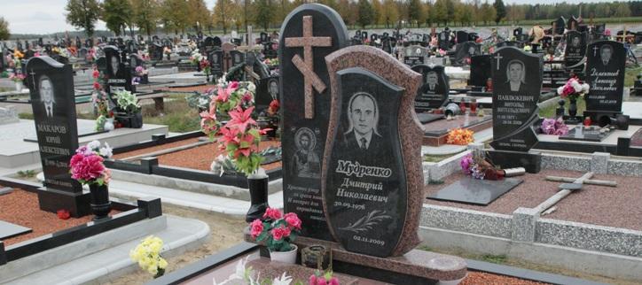 Заказать и купить памятник метро Шипиловская