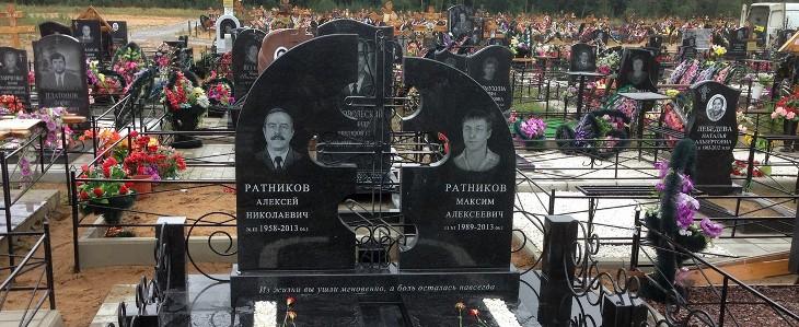 цены на памятники в Москве