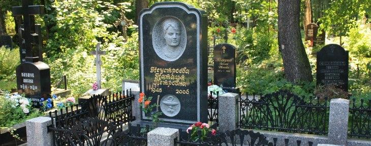 Заказать и купить памятник метро Волжская