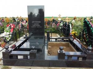 надгробные памятники цены