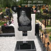 memorialnyj-kompleks-2087-2