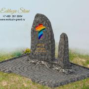 Проект мемориального комплекса Дмитрия Марьянова