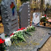 Мемориальный комплекс Дмитрия Марьянова