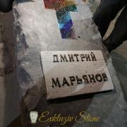 Процесс изготовления памятника ДМ