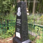 Памятник из гранита габбро диабаз арт ES6