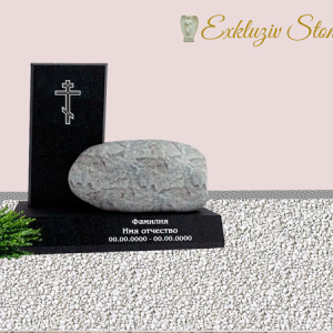 Памятник валун из гранита ES27