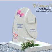 Детский памятник на могилуES23-1