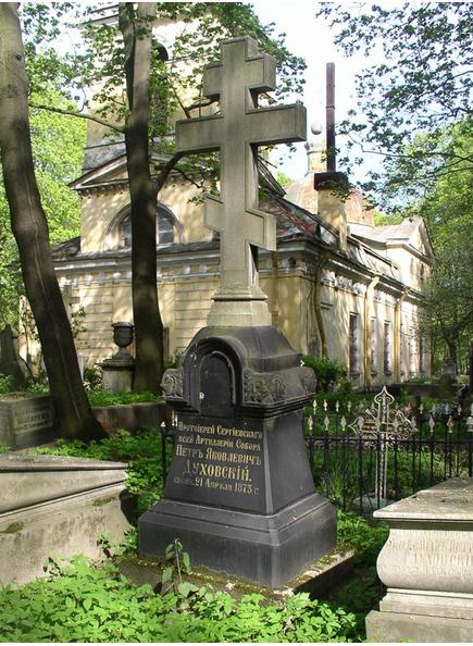 Гранитные памятники москвы к 2020 году памятники в новосибирске описание отзывы