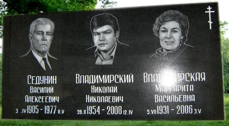 памятники на 3 могилы