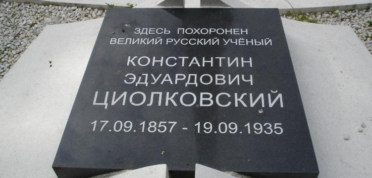 надписи на памятники надгробные короткие