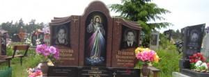 ритуальные памятники на могилу