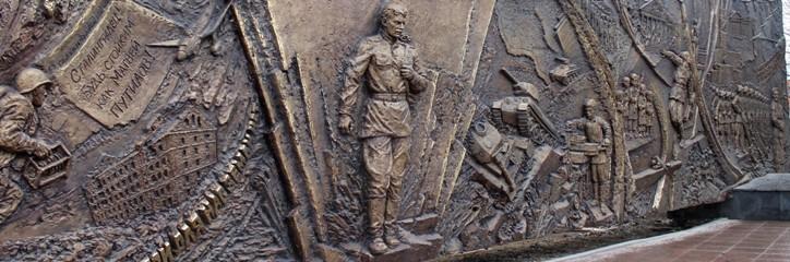 Барельеф на памятник фото