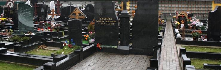 как благоустроить могилу на кладбище фото