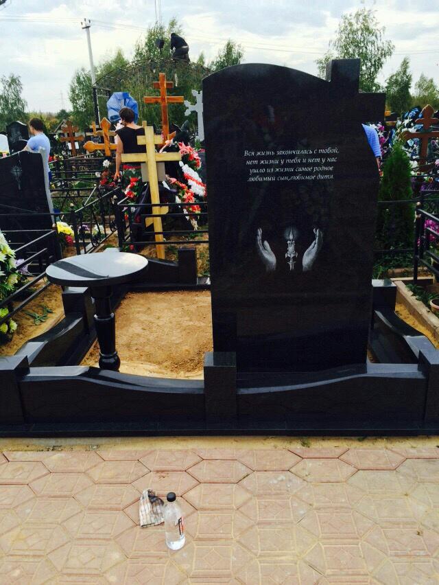 надписи на памятники надгробные
